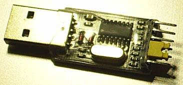 Фото модуля до переделок