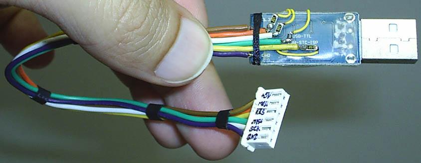 Фото самодельного внутрисхемного программатора (нижняя сторона)