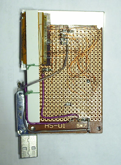 Внешний вид устройства для проверки LCD.